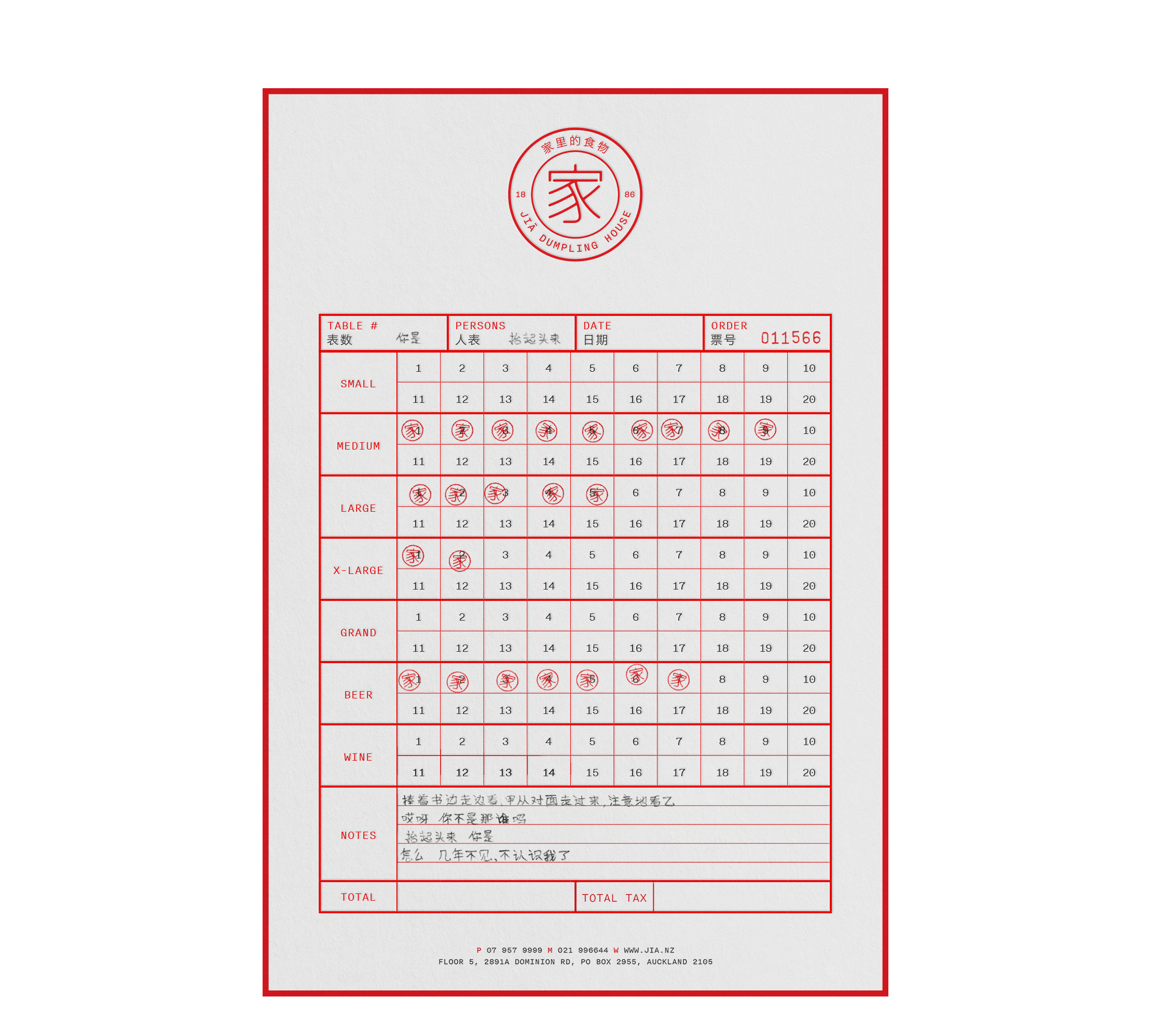 Order-Card-3