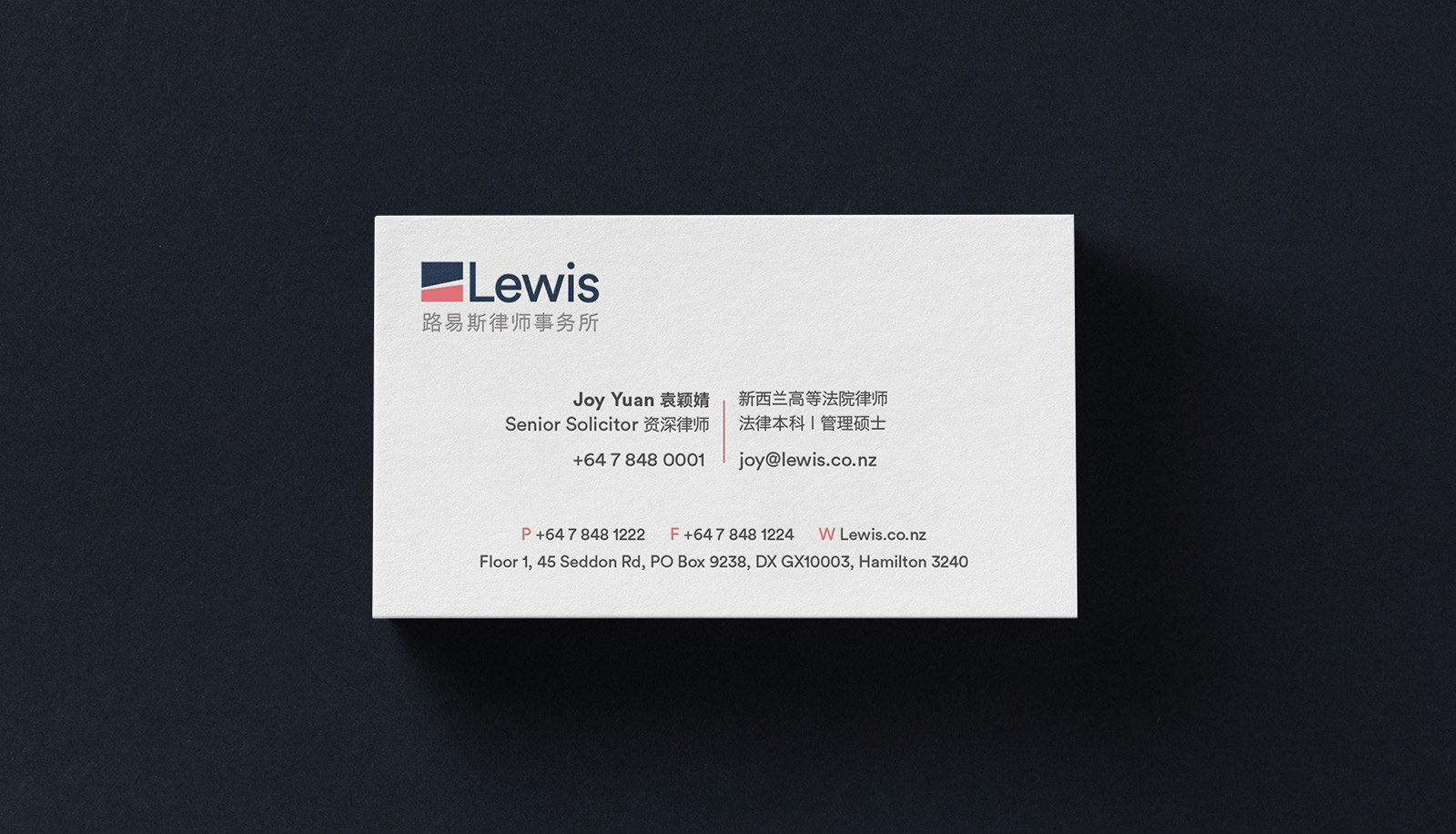 Lewis Lawyers - Pharaoh - Graphic Design